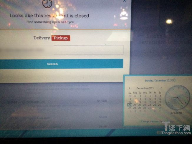 陈先生的餐馆在Seamless上显示关闭。 (陈先生提供)