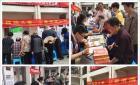 全国助残日 温州鹿城区蛟翔巷大网格开展志愿者活动【图】