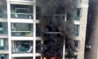 实拍:温州市区南瓯景园发生火灾 有人从楼上跳下【图】