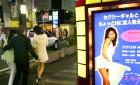 东京嫖妓吃哑巴亏 中国游客栽在中国人手中(图)