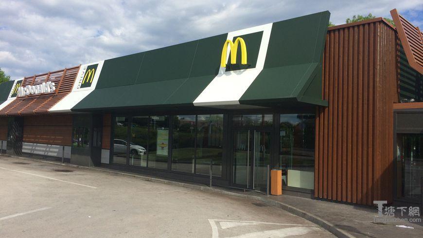 Le McDonald