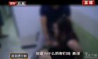 北京4名哺乳期母亲日租房内卖淫 孩子最小才7个月