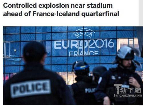 法国警方场外发现遥控炸弹