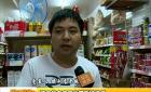 瑞安塘下三个小孩在便利店偷东西被抓 最大的才15岁!