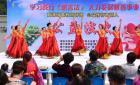 学习践行《慈善法》公益演出在塘下镇八水村举行