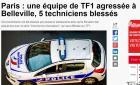 法国TF1电台一摄影团队在Belleville被攻击 造成5人受伤