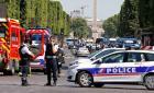 法国巴黎一汽车撞警车后爆炸 警方:是否蓄意暂未知
