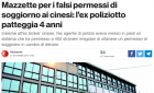 意大利400份华人居留将要被废除 一华人包办居留坐牢3年多